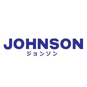 JOHNSON(ジョンソン)