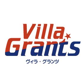 ヴィラ・グランツ