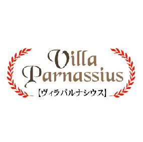 ヴィラ・パルナシウス