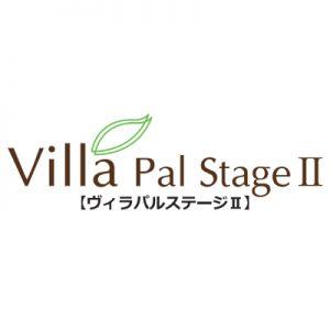 ヴィラ・パルステージⅡ