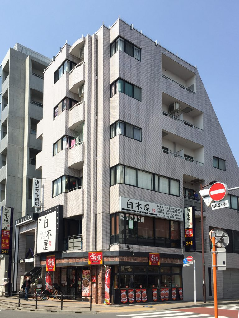 花小金井第一ビル