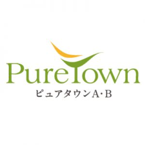 ピュアタウン上新井A・B