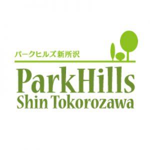 パークヒルズ新所沢