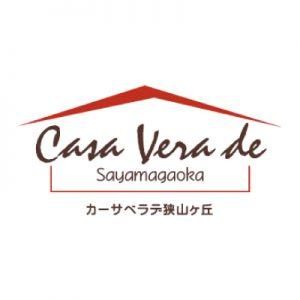 カーサベラデ狭山ヶ丘