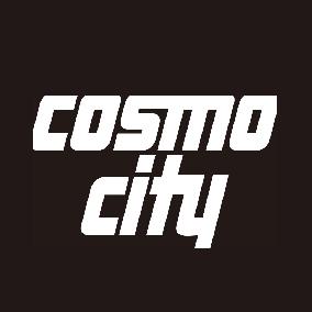 コスモシティ
