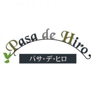 パサ・デ・ヒロ