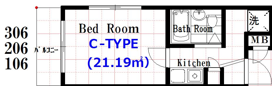 cozy C-type