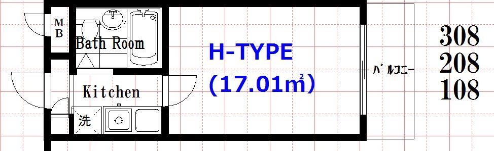 cozy H-type