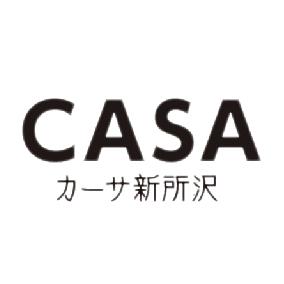 カーサ新所沢Ⅰ・Ⅱ