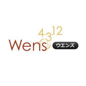 ウエンズ4・3・12