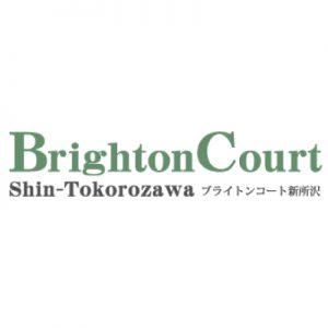 ブライトンコート新所沢(事務所・店舗)