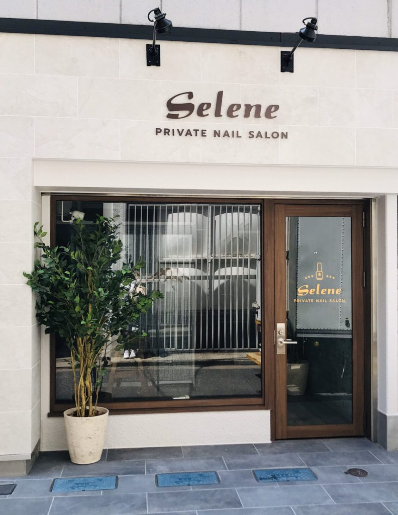 Selene Private Nail Salon