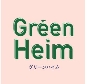 グリーンハイム(事務所・店舗)